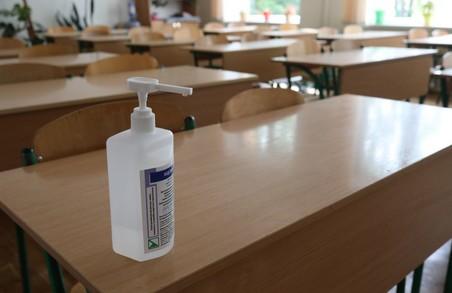 У Львові більшість школярів перейшли на дистанційну форму навчання