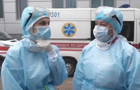 На Львівщині поширюється новий штам коронавірусу із зміненим антигеном