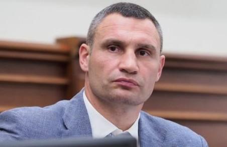 Кличко готує всеукраїнський бунт мерів - інсайд