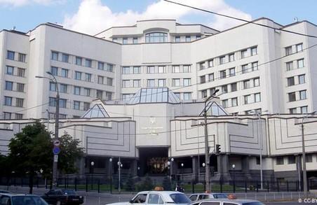 США вимагає від Офісу президента реформу Конституційного Суду - джерело