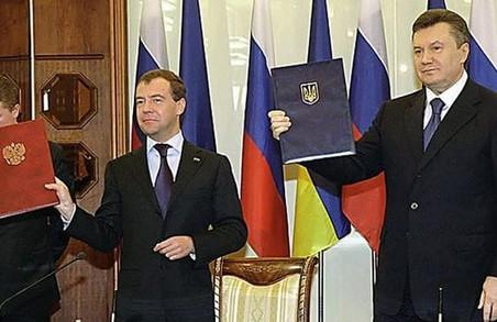 «Слуги народу» підготували законопроект про скасування «Харківських угод» Януковича