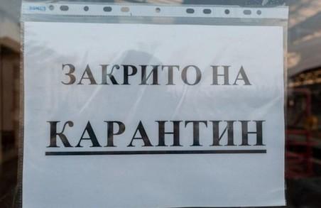 Харківщина вирішила посилити карантин