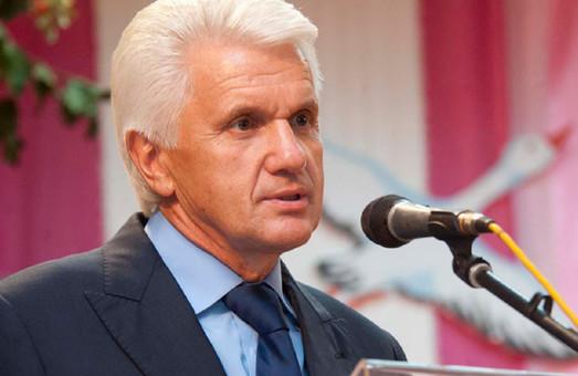Володимир Литвин вирішив покинути наглядову раду Київського національного університету імені Шевченка