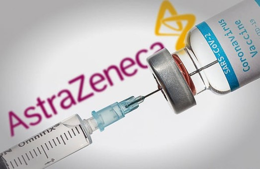 У країнах Європейського Союзу відновлюють вакцинацію препаратом «AstraZeneca»