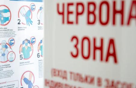 Київ потрапив у «червону зону», Харківщина все ще «жовта»