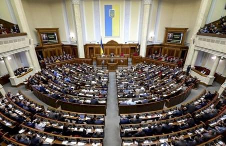 Верховна Рада пішла на карантин до 13 квітня