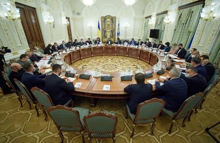 Зеленський підписав Указ про санкції щодо російських банків
