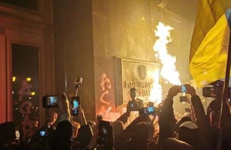 Акція протесту на підтримку Сергія Стерненка під стінами Офісу Президента закінчилася актами вандалізму (ФОТО, ВІДЕО)