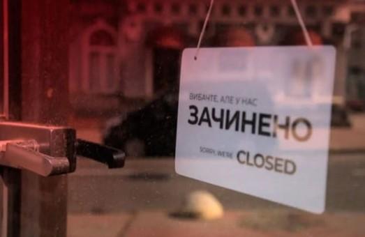 В Україні уже 8 регіонів потрапило до «червоної зони»