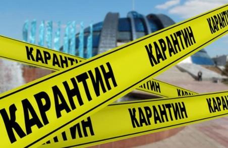 Київщину і Сумщину уже внесли у «червону» карантинну зону