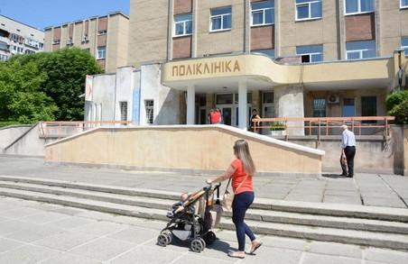 У Львові протестуватимуть проти поліклініки на вулиці Мазепи у «ковідний» шпиталь