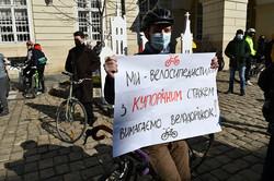 Львівську міськраду пікетували велосипедисти (ФОТО)