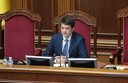 Верховна Рада проведе позачергове засідання із приводу подій під Офісом Президента