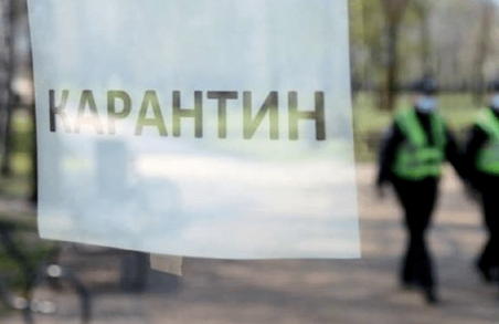 Чернігівська область знову «почервоніла» через поширення коронавірусу
