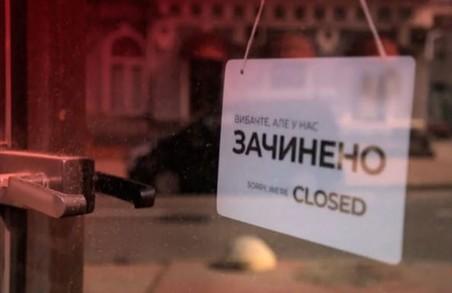 У Садового хочуть посилити карантин у Львові: зупинити транспорт і закрити садочки