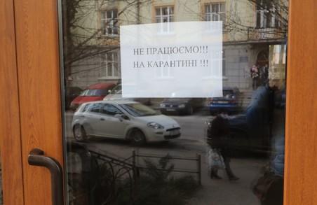 Транспорт у Львові переводять у режим спецперевезень, а жорсткий карантин триватиме до 12 квітня