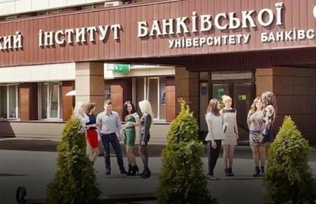 Виконання Закону України в сфері вищої освіти завершилося скандалом в майновій сфері
