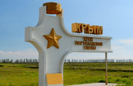 У Криму за час російської окупації викрали понад 40 людей