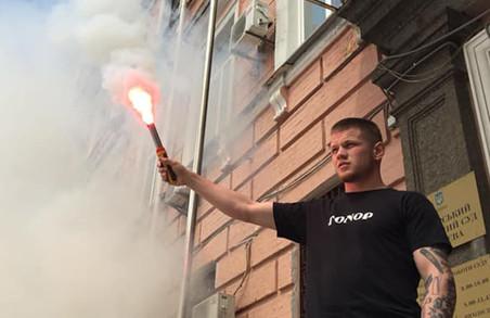 Сергій Філімонов потрапив під цілодобовий домашній арешт через акцію на підтримку Стерненка, яка закінчилася вандалізмом