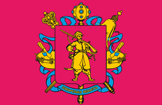 Російська мова втратила статус регіональної у Запорізькій області
