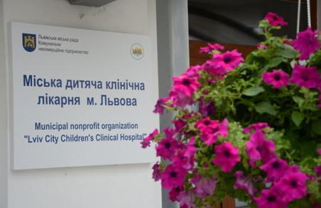 У Львові на базі міської дитячої лікарні розгорнуть додатково понад 100 «ковідних» ліжкомісць