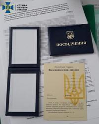 У Хмельницькому СБУ викрила фейкову «міську раду»