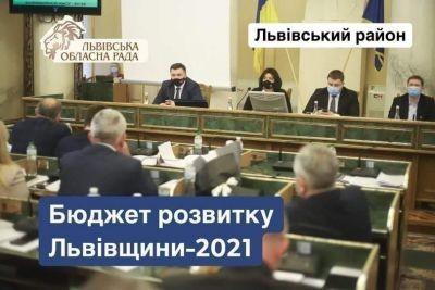 Список об'єктів, які буде реконструйовано на Львівщині