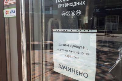У Львові за порушення карантину закрили кілька закладів