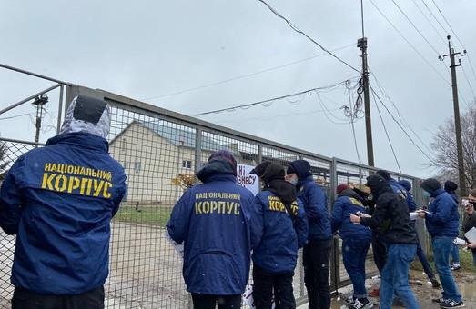 У Львові та на Львівщині активісти промаркували підприємства спонсорів тероризму