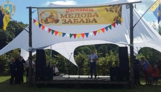 """У селіГаначівціна Львівщині проведуть фестиваль """"Медова Забава"""""""